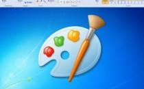 Paint no desaparecerá: Microsoft